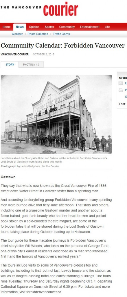 vancouver-courier-7