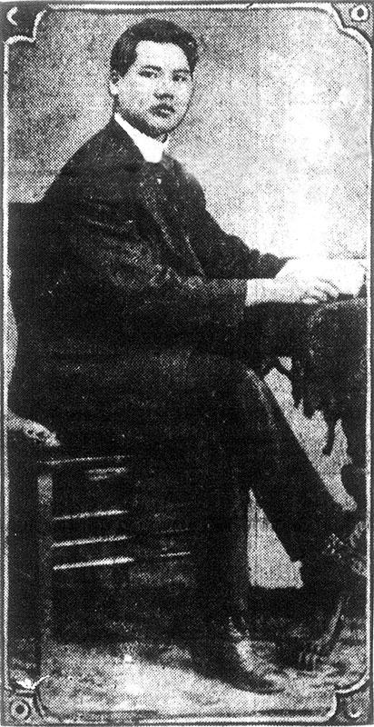 Wong Foon Sing. Vancouver Sun, 18 May 1925.