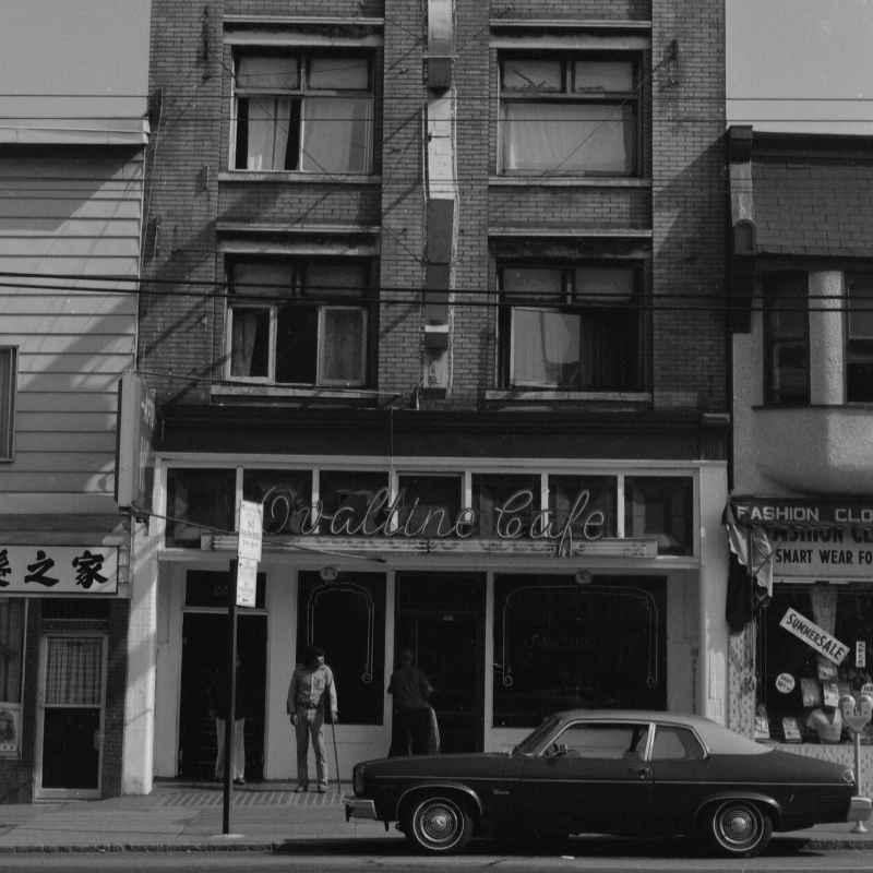 The Ovaltine, 1978 - City of Vancouver Archives:  COV-S535-F4-: CVA 786-49.32